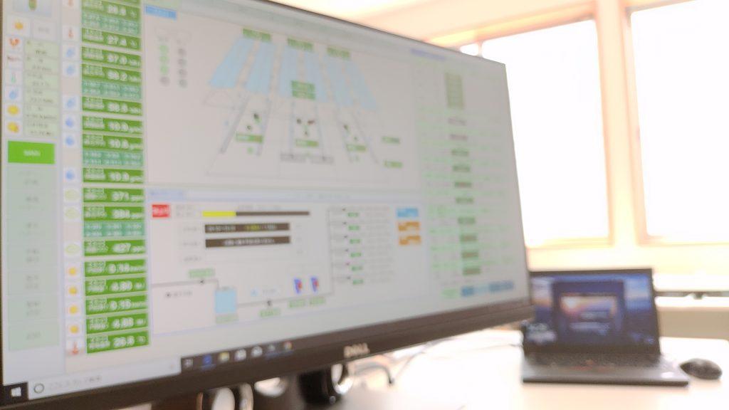 環境制御システムモニター